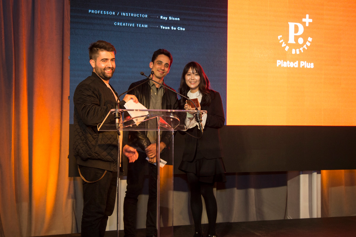 2017 One Show Young Ones & ADC Student Awards
